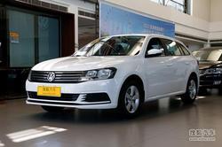 [杭州]上汽大众朗行优惠1.5万!少量现车