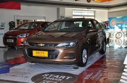 [天津]雪佛兰科沃兹现车最高优惠2.5万元