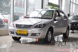 [唐山]力帆520:最高降1.59万 现车销售中