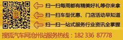 渤海大队周密部署夏季交通安全管理攻略!