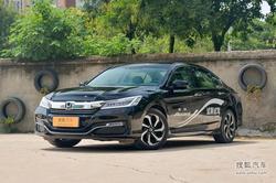 [天津]本田雅阁现车销售让利优惠达2.8万