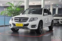 [大庆]奔驰GLK级购车赠送万元礼包有现车