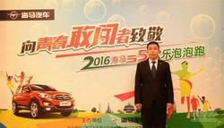 专访: 海马汽车销售公司西南大区经理刘毅
