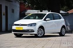 [嘉兴市]大众Polo现金降1000元 少量现车