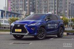 [南京]雷克萨斯RX售价41.8-61.8万有现车