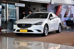 [东莞]马自达阿特兹:降1.6万元 现车供应