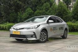 [杭州]一汽丰田卡罗拉10.78万!现车销售