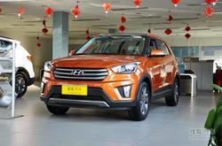 [长沙]北京现代ix25优惠1.6万元现车供应