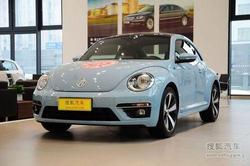 [滨州]甲壳虫少量现车 最高享优惠5万元