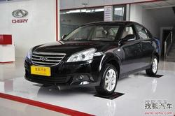 [廊坊]2014款奇瑞E5优惠一万元 现车销售