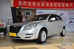 [大同]东风风神H30购车优惠1万 现车销售