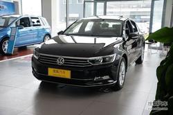 [衡水市]大众迈腾促销优惠1万 现车销售!