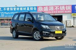[杭州]风行S500让利3000元 最低售5.69万