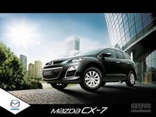 """""""SUV操控王""""马自达Mazda CX-7银川到店"""