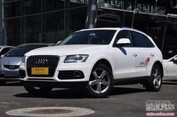[十堰]一汽奥迪Q5最高优惠两万元 有现车