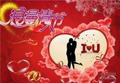 2月14日鲜花+元宵 德州天衢丰田甜蜜到手