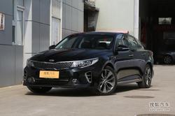 [昆明]起亚K5优惠2.7万元现金 现车销售中