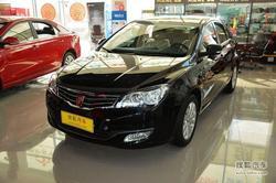 [杭州]荣威350最低报价仅6万起!少量现车