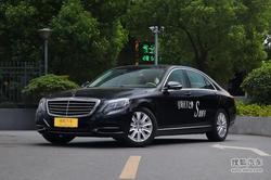 奔驰S级最高优惠10万 现车充足 欢迎选购