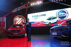 打造潮流互联网SUV 名爵ZS广州区域上市