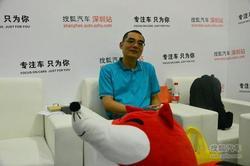 访深圳市泰比特科技有限公司总经理葛文韬