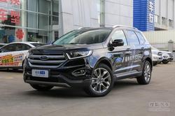 [郑州]福特锐界最高降价3万元 现车充足