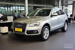 [吉林]中级豪华SUV 奥迪Q5最高优惠3.6万