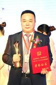 """泰斯福德TESD 荣膺2014年度""""新锐品牌"""""""
