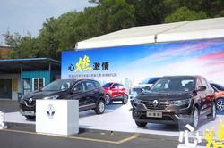 激情广州 雷诺SUV家族赛道公园第三季开启