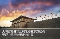 民族品牌 国际品质 华晨中华用文化征服世界