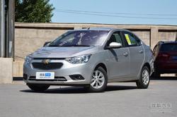 [洛阳]雪佛兰小型车赛欧3降价2.00万销售