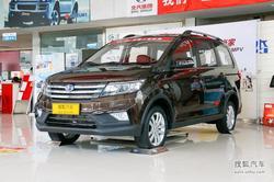 [东莞]昌河M70全系让利4千元 店内有现车