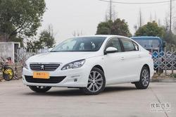 [天津]标致408现车充足 最高优惠3.5万元