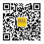 杭州主城区近5000辆公车