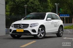 奔驰GLC级优惠2.5万元 现车充足欢迎选购