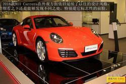 涡轮增压动力提升 911 Carrera东莞实拍!