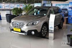 [惠州市]跨界车型斯巴鲁傲虎 降价4000元