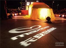 Mazda第二代CX-5 新车上市 荣耀启幕