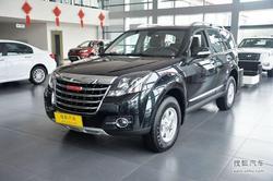 [唐山]哈弗H5全系降价0.31万元 欲购从速