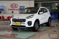 [洛阳]起亚KX5最高降价3.3万元 现车销售