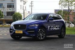 [成都]捷豹F-PACE 部分车型最高降价17万