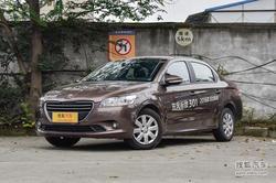 [杭州]标致301特价优惠1.5万元!少量现车