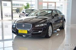 捷豹XJ最高优惠15万元 现车充足欢迎选购