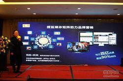 搜狐2018网友之选颁奖盛典山东站圆满落幕