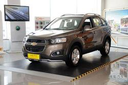 [上海]雪佛兰科帕奇降价4.84万 现车充足