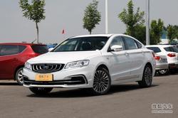 [天津]吉利博瑞最高优惠1.1万元现车销售