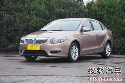 [抚顺]中华H530最高优惠8000元 现车充足