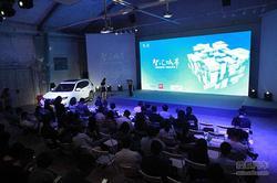 智汇城市 搜狐互联网+营销公开课北京举办