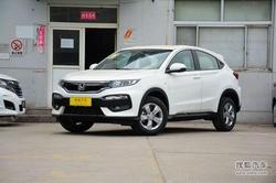 [天津]东风本田XR-V现车最高优惠0.7万元