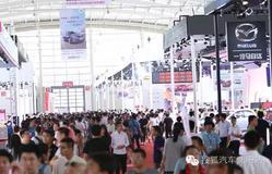 第十六届沈阳国际汽博会6月28日璀璨倾城